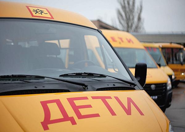 школьный автобус, дети, школьные автобусы|Фото: минобрнауки.рф