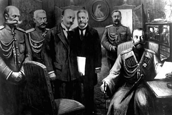 Николай II, отречение, Фридерикс, генерал Рузский, Шульгин, Гучков, Данилов|Фото: