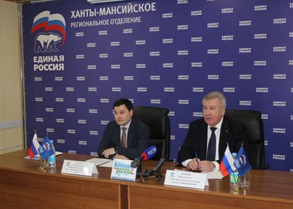 Борис Хохряков, Алексей Шипилов Фото: hmao.er.ru