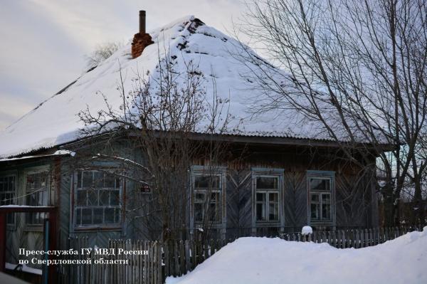 дом, место убийство|Фото: ГУ МВД по СО