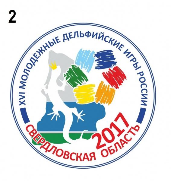 Дельфийские игры, знак, эмблема|Фото: Департамент информационной политики губернатора СО