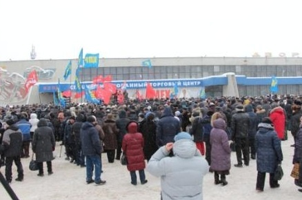 митинг КПРФ в Самаре|Фото: kprf.ru