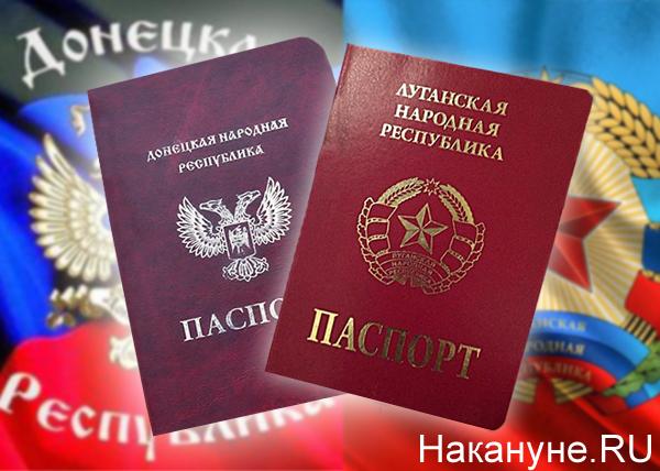 коллаж, ДНР, ЛНР, паспорта|Фото: Накануне.RU