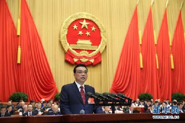 Премьер Госсовета КНР выступает с докладом перед парламентом|Фото: xinhuanews.cn