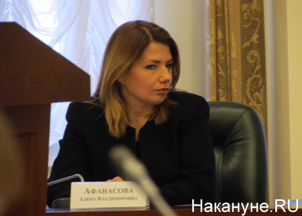 полпредство, совещание, Алена Афанасова Фото: Накануне.RU