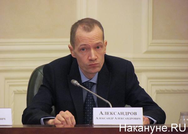 полпредство, совещание, Александр Александров Фото: Накануне.RU