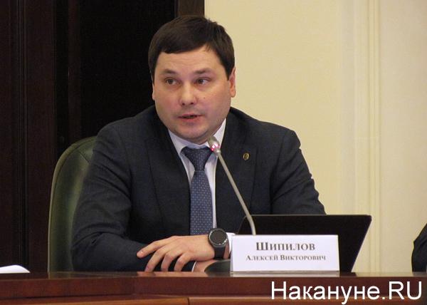 полпредство, совещание, Алексей Шипилов Фото: Накануне.RU