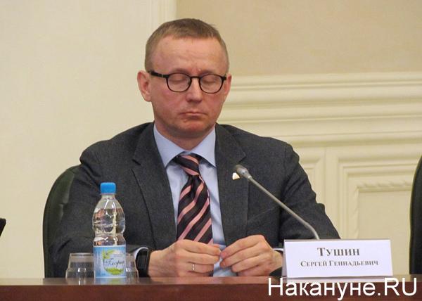 полпредство, совещание, Сергей Тушин|Фото: Накануне.RU