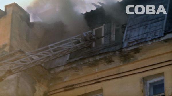Ватутина пожар Екатеринбург|Фото: служба спасения СОВА