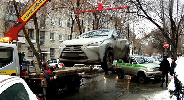 Екатеринбург, Lexus NX 300 H, долг, арест  Фото: УФССП Свердловской области