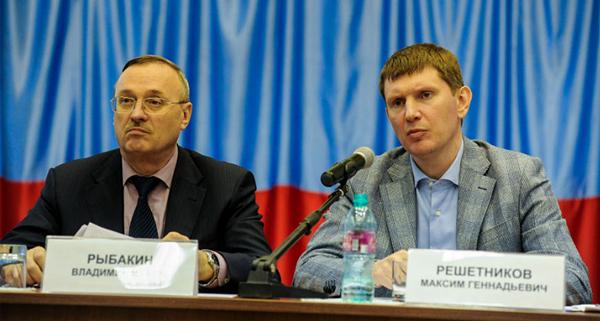 Вадми Рыбакин, Максим Решетников|Фото: perm.ru