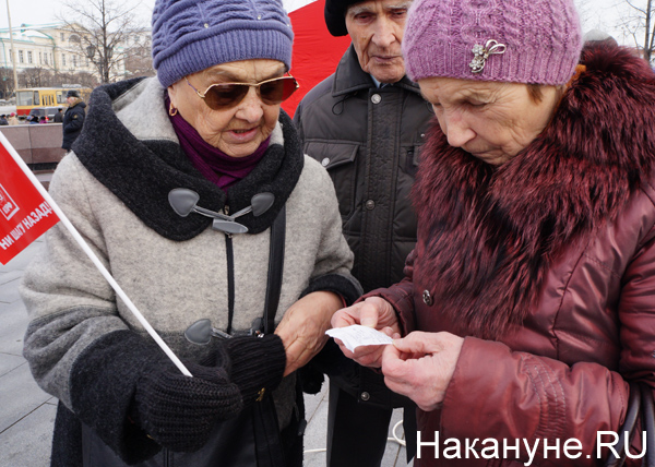 Екатеринбург, митинг против повышения стоимости проезда в транспорте|Фото: Накануне.RU
