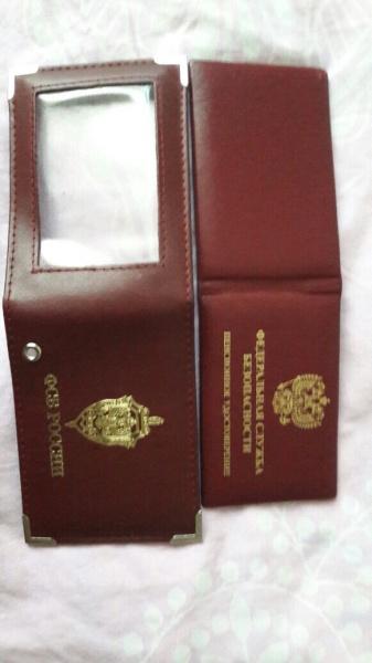 удостоверение, фальшивка, подделка|Фото: УФСБ по СО