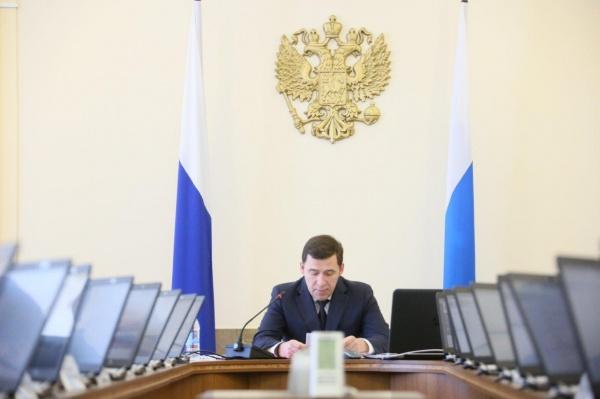 Евгений Куйвашев, заседание правительства|Фото: Департамент информационной политики губернатора СО