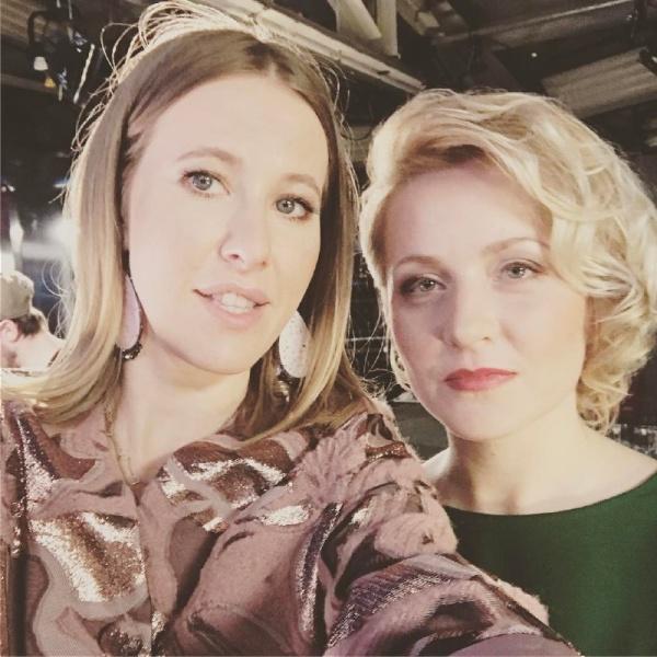 Ксения Собчак и Евгения Чудновец|Фото:Instagram Ксении Собчак