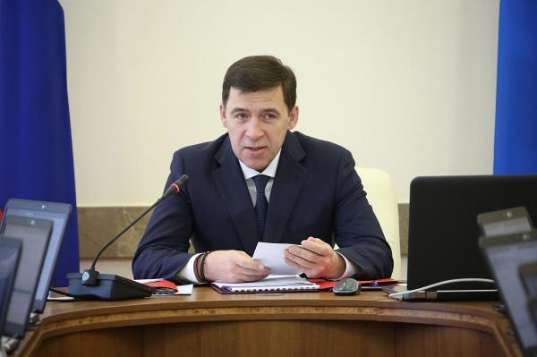 Евгений Куйвашев правительство Свердловской области заседание|Фото: ДИП губернатора Свердловской области