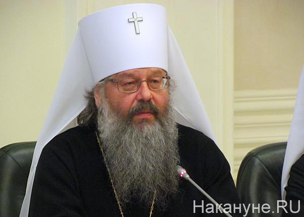 Кирилл, митрополит Екатеринбургский и Верхотурский |Фото: Накануне.RU