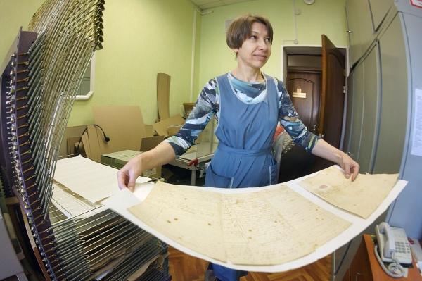 Центр восстановления архивных документов Фото: Татьяна Андреева