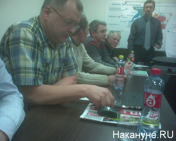 Круглый стол по Томинскому ГОКу Фото: