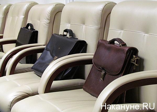 портфель чиновник должность|Фото: Накануне.ru