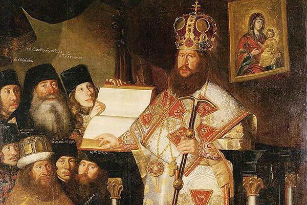 патриарх Никон, раскол церкви, портрет с клиром (неизвестный художник, 1660-1665 годы)   |Фото: fb.ru