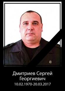 судебный пристав Сергей Дмитриев|Фото: УФССП по Свердловской области