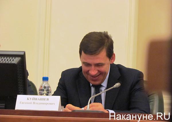 совещание в полпредстве, Евгений Куйвашев Фото: Накануне.RU