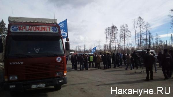 дальнобойщики Платон протест ЕКАД Екатеринбург|Фото: Накануне.RU
