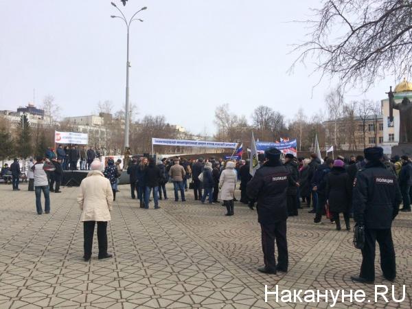митинг транспортников в Екатеринбурге|Фото: Накануне.RU