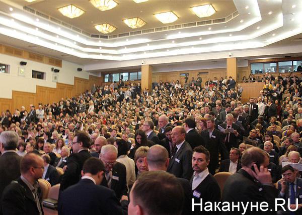 Московский Экономический Форум, МЭФ|Фото: Накануне.RU