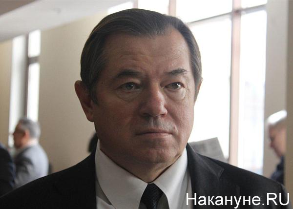 Московский Экономический Форум, МЭФ, Сергей Глазьев (2017) | Фото: Накануне.RU