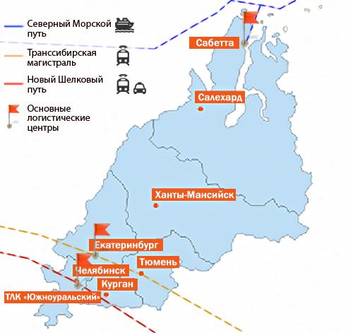 Урал, Шёлковый путь, карта Фото: Накануне.RU