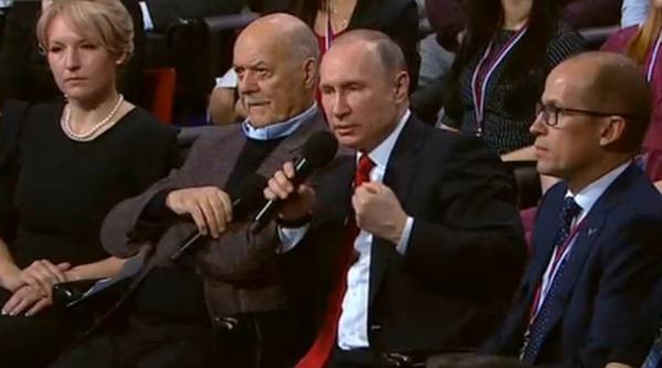 Владимир Путин, медиафорум ОНФ Фото: vesti.ru