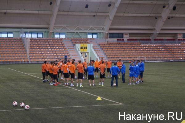 ФК Урал тренировка манеж(2017)|Фото: Накануне.RU
