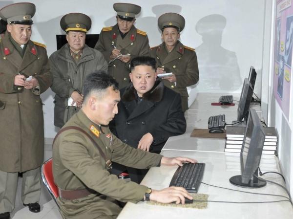 Маршал Ким контролирует работу кибербезопасности страны|Фото: www.ibtimes.co.uk