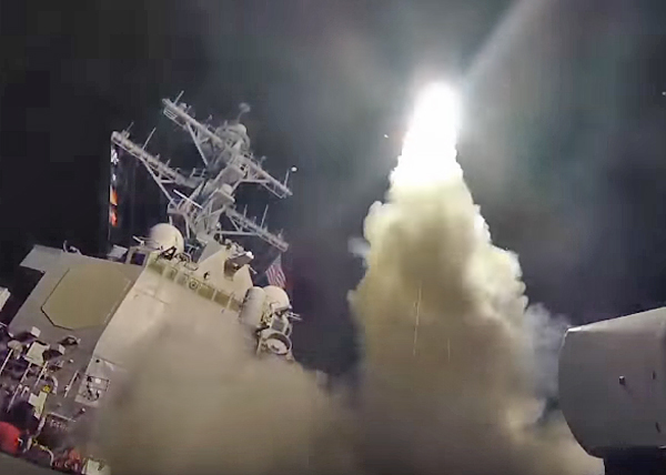 США, ракеты, Сирия|Фото: youtube.com