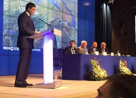 Дмитрий Кобылкин, заседание Коллегии Министерства энергетики Российской Федерации Фото: Правительство ЯНАО