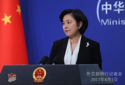 Пресс-секретарь МИД КНР Хуа Чуньин|Фото: www.fmprc.gov.cn