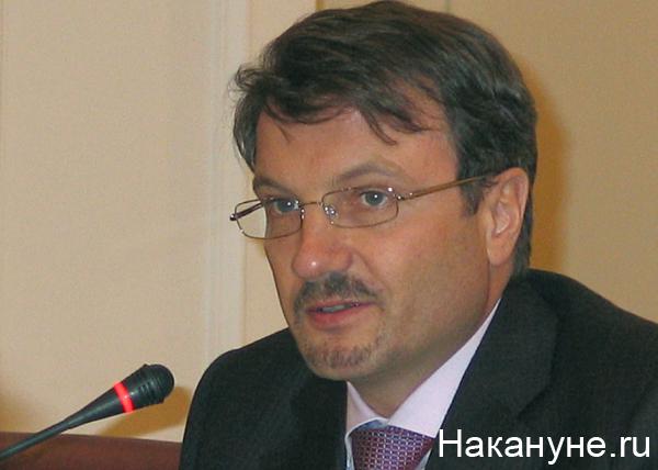 греф герман оскарович министр экономического развития и торговли рф|Фото: Накануне.ru