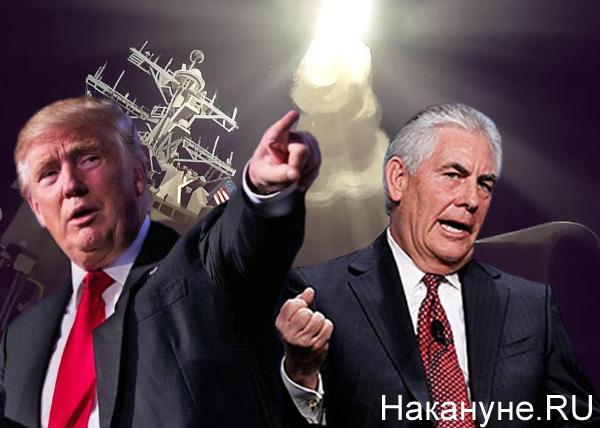 коллаж, США, Трамп, Тиллерсон, удар, Сирия|Фото: Накануне.RU