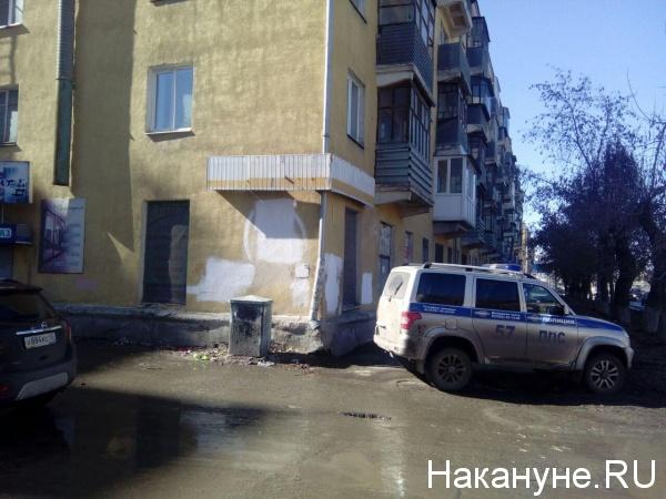 оцепление, Курган, полиция|Фото: Накануне.RU