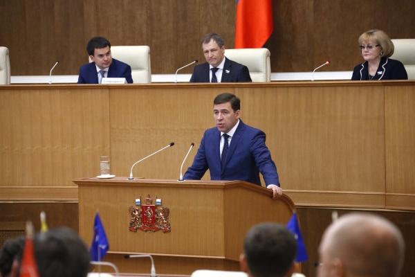 Евгений Куйвашев, законодательное собрание Свердловской области|Фото: Департамент информационной политики губернатора