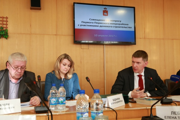 Встреча с дольщиками Первого пермского микрорайона Фото: правительство Пермского края