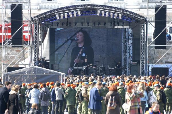 День космонавтики концерт Фото: ДИП губернатора Свердловской области