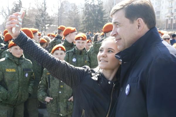 Евгений Куйвашев День космонавтики концерт Фото: ДИП губернатора Свердловской области