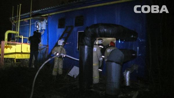 заправка пожар Екатеринбург Фото: служба спасения СОВА