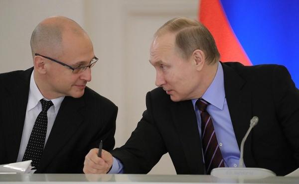 Сергей Кириенко, Владимир Путин|Фото: kremlin.ru