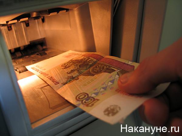 деньги 100 рублей банкнота банкомат|Фото: Накануне.ru