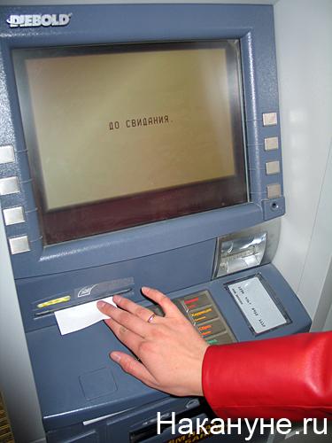 банкомат|Фото: Накануне.ru
