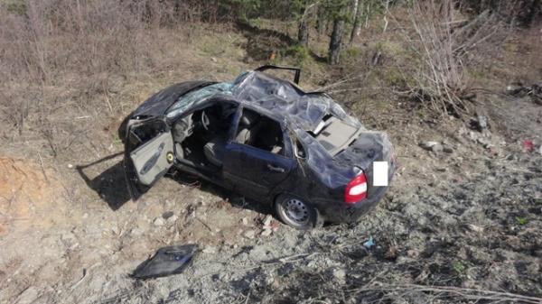 ДТП, автомобиль, авария|Фото: ГИБДД ГУ МВД России по Свердловской области